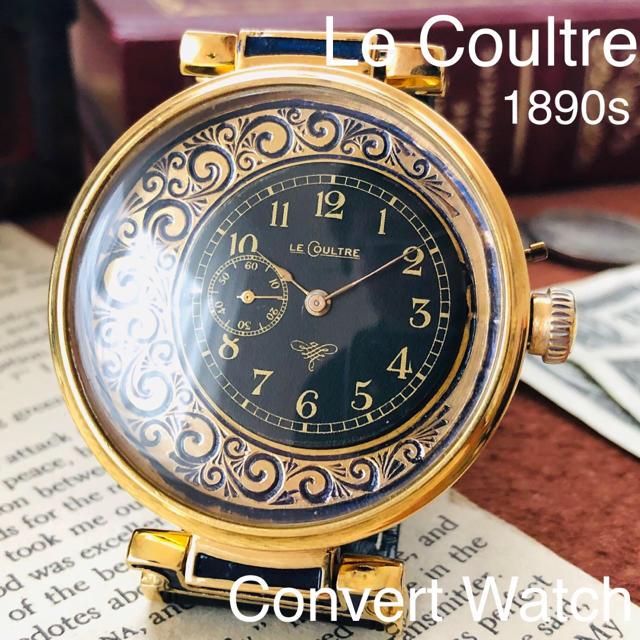 オリス コピー 制作精巧 - Jaeger-LeCoultre - ■極上激レア品!■ルクルト【Le COULTRE】スケルトン/手巻きメンズ腕時計の通販