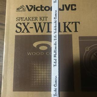 ビクター(Victor)のVictor・JVC SX-WD1KT 2ホン  ウッドコーンスピーカー  (スピーカー)