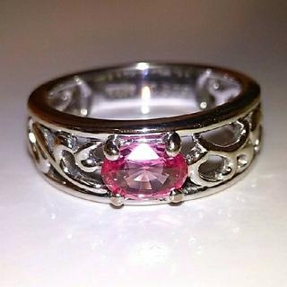 パパラチア (パパラチャ) サファイア K18WG 透かし彫り リング    (リング(指輪))