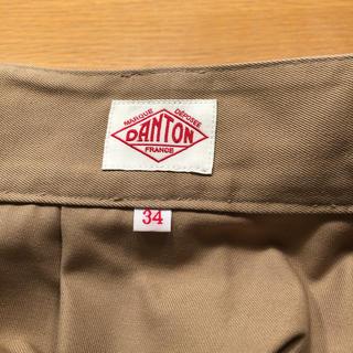 ダントン(DANTON)のダントン タックロングスカート 34サイズ(ロングスカート)