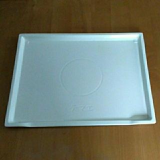 日立 - 【1/28まで期間限定】日立加熱水蒸気オーブンレンジ用テーブルプレート