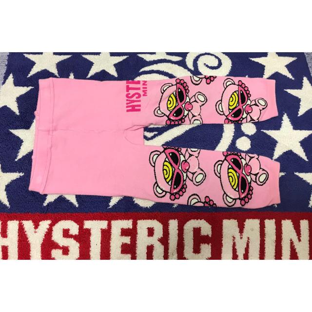 HYSTERIC MINI(ヒステリックミニ)のテディ レギタイ S ⭐単品出品⭐ キッズ/ベビー/マタニティのこども用ファッション小物(靴下/タイツ)の商品写真
