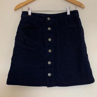 ハニーズ 台形スカート