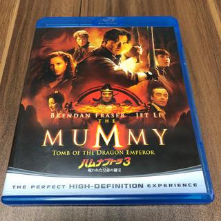 ユニバーサルエンターテインメント(UNIVERSAL ENTERTAINMENT)のハムナプトラ3 呪われた皇帝の秘宝 ブルーレイ&DVDセット Blu-ray(外国映画)