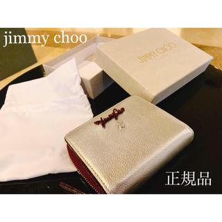 JIMMY CHOO - 再入荷★新品★最新作★jimmy choo【正規店購入】早い者勝ち‼︎レザー財布