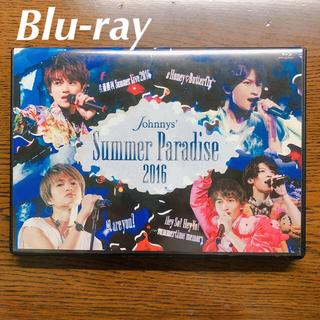 Sexy Zone - sexyzone サマパラ Blu-ray  2016