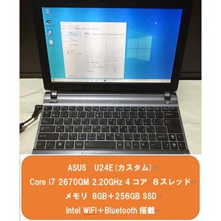 ASUS - Core i7搭載高性能カスタム済PC ASUS U24E