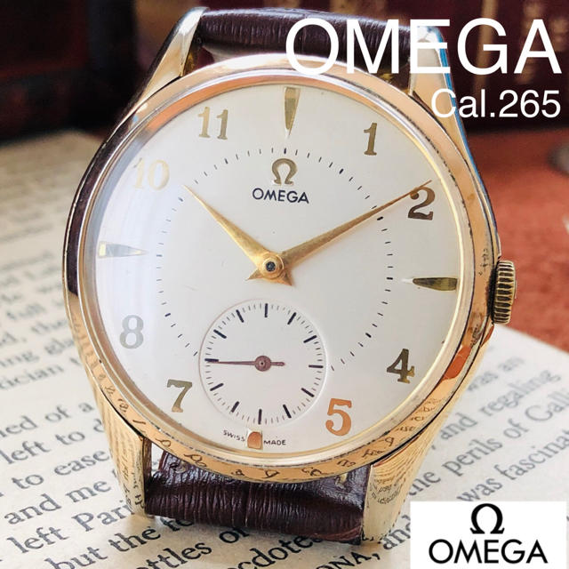 パテックフィリップ コピー 大特価 - OMEGA - ■動作良好!金張り■高級/オメガ Ω【OMEGA】手巻きメンズ腕時計の通販