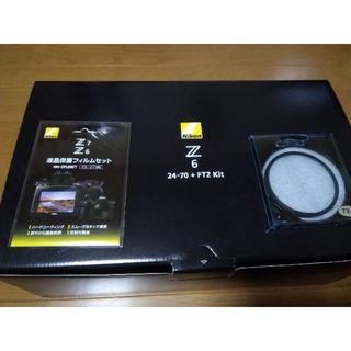 Nikon - 新品未使用品 Z6 24-70mm FTZマウントアダプターキット おまけ付き