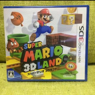 ニンテンドー3DS - 新品未開封 スーパーマリオ3Dランド 3DS