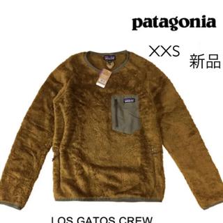 patagonia - 新品!パタゴニア ロスガトス クルー XXS ブラウン