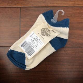 マーキーズ(MARKEY'S)のOcean&Ground 靴下(靴下/タイツ)