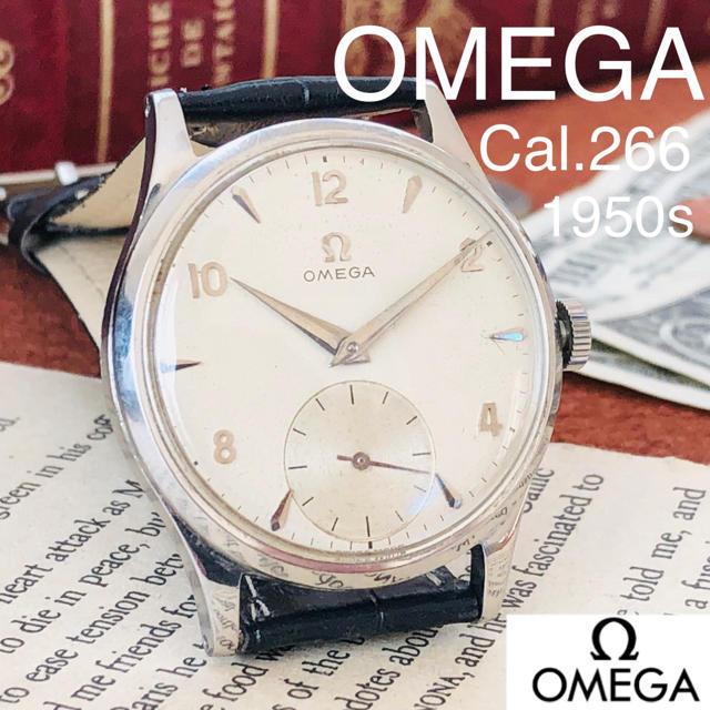 オリス コピー 買取 / OMEGA - ■極上美品!動作良好■高級/オメガ Ω【OMEGA】手巻きメンズ腕時計の通販