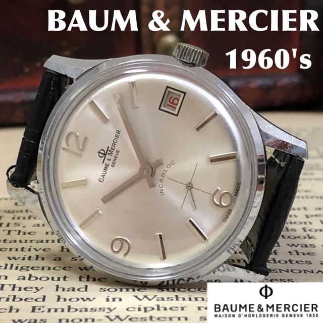 オリス コピー 魅力 - BAUME&MERCIER - ■美品!OH済■大人気高級ブランド/ボーム&メルシエ/メンズ手巻き腕時計の通販