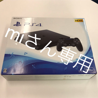 PlayStation4 - プレイステーション4 本体