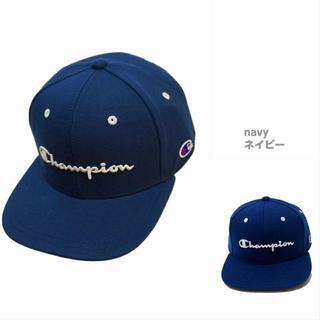 チャンピオン(Champion)の新品★チャンピオン 帽子 男女兼用 スウェット ベースボールキャップ★紺(キャップ)