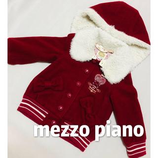 mezzo piano - メゾピアノ フード付き ブルゾン コート 110