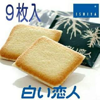 石屋製菓 - 白い恋人 9枚入