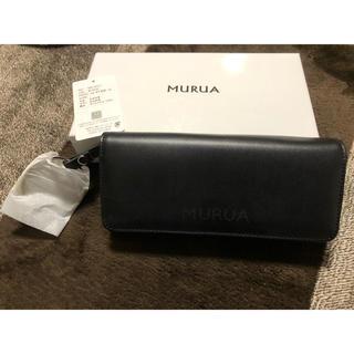 ムルーア(MURUA)の新品タグ付♡完売MURUA長財布ブラック♡(財布)