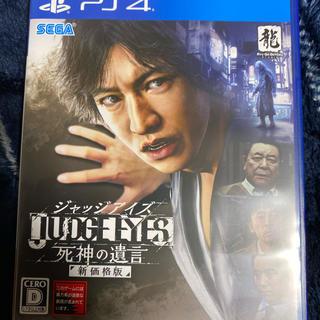 PlayStation4 - JUDGE EYES:死神の遺言(新価格版) 値下げ不可