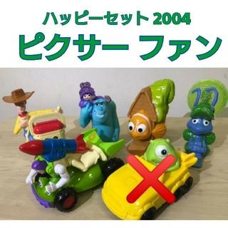 ディズニー(Disney)のハッピーセット 2004 ピクサーファン 5個 セット(キャラクターグッズ)