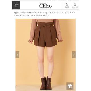 who's who Chico - chico*ショートパンツ