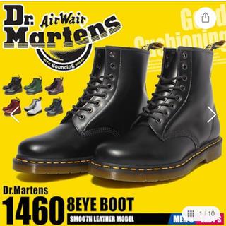 Dr.Martens - Dr.Martens 8ホール