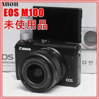 Canon - ✨最安値挑戦♪ 未使用品✨Canon EOS M100 標準ズームレンズset✨