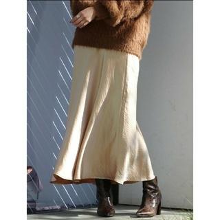 Ungrid - サテンフィットマキシスカート