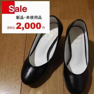 ☆2000円均一☆マイワリサ ハイヒール 098(ハイヒール/パンプス)