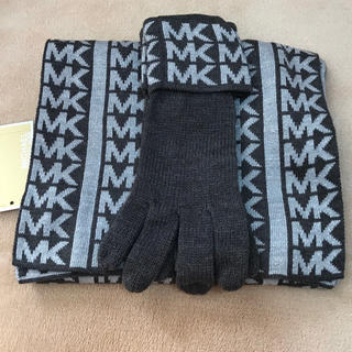 マイケルコース(Michael Kors)の格安!MICHAEL KORS マイケルコース 手袋&マフラー 限定セット(マフラー/ショール)