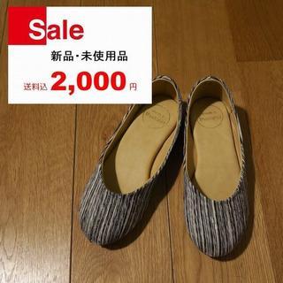 ☆2000円均一☆マイワリサ フラットシューズ 099(ハイヒール/パンプス)