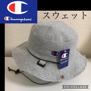Champion - 新品 スウェット 正規品 メンズ レディース サファリハット グレー