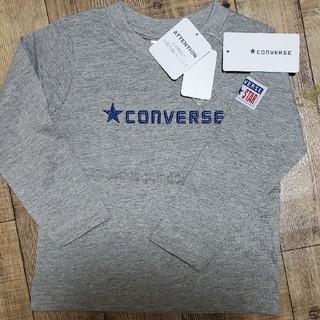 コンバース(CONVERSE)の新品♡CONVERSE ロンT(Tシャツ/カットソー)
