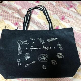 フランシュリッペ(franche lippee)のフランシュリッペ袋のみ(ショップ袋)