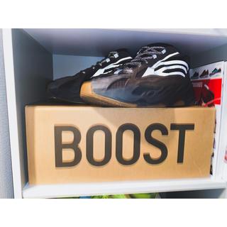 adidas - Adidas Yeezy Boost 700 V2 Geode