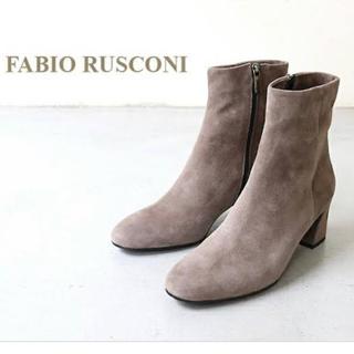 FABIO RUSCONI - トゥモローランド購入!FABIO RUSCONIの履きやすいスエードブーツ