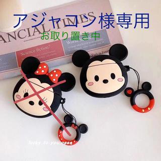 ミッキーマウス(ミッキーマウス)のDisneyディズニー AirPodsケース(ミッキーマウス) 商品番号:114(ストラップ/イヤホンジャック)