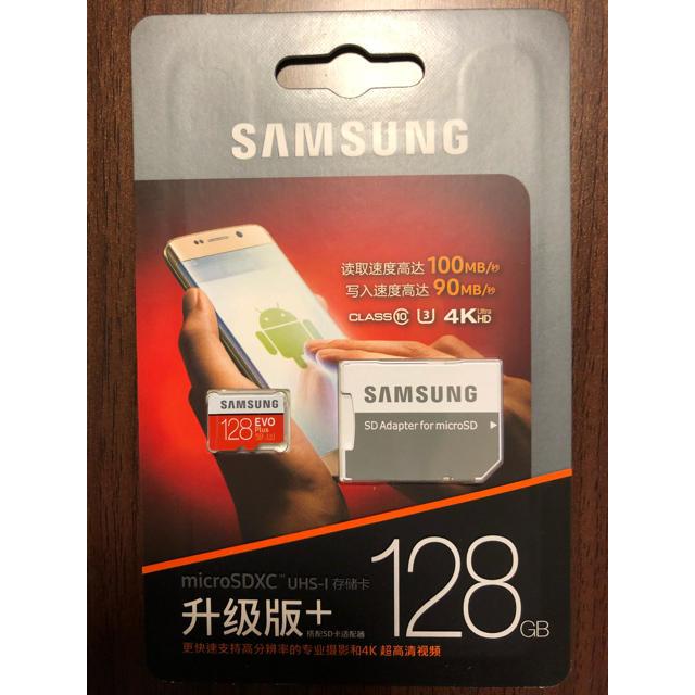 SAMSUNG(サムスン)の新品未使用 SAMSUNG SanDisk マイクロSDカード 128GB  スマホ/家電/カメラのPC/タブレット(PC周辺機器)の商品写真