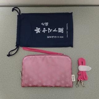 ヤマトヤ(大和屋)のヤマト屋NV151マルチオーガナイザー(財布)