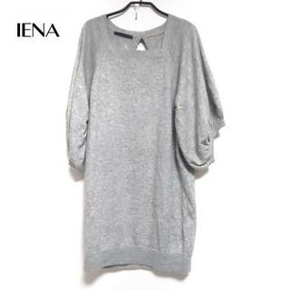IENA - IENA(イエナ) チュニック レディース ライトグレー ニット/リボン