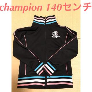 チャンピオン(Champion)のchampion チャンピオン  140センチ ジャージ女の子用(その他)