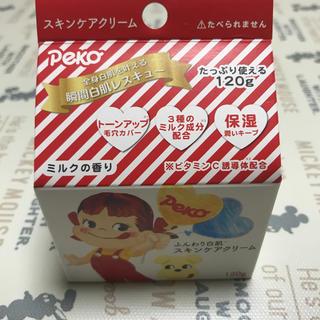 サンリオ - ペコちゃん  スキンケアクリーム未使用