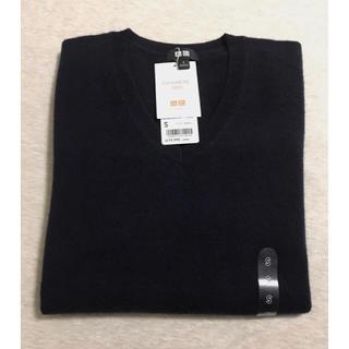 UNIQLO - 新品タグ付き ユニクロ カシミヤVネックセーター ネイビー S