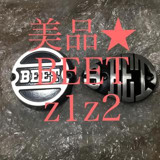 カワサキ(カワサキ)のBEET ♬美品 カワサキZ1 Z2 レリーズ ポイントカバーセット(パーツ)