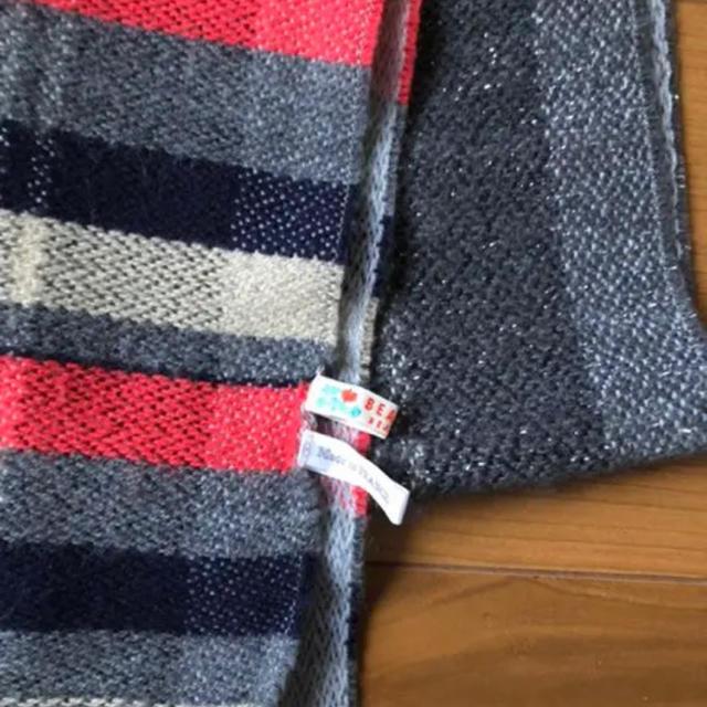 BEAMS(ビームス)のBEAMS マフラー レディースのファッション小物(マフラー/ショール)の商品写真