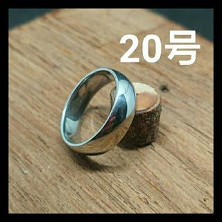 リング 20号 no.4092(リング(指輪))