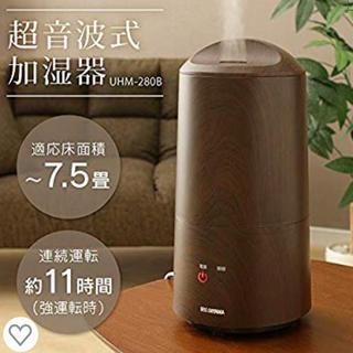 アイリスオーヤマ - 超音波式加湿器 アイリスオーヤマ