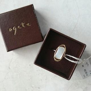 アガット(agete)のagete リング 白蝶貝 13号(リング(指輪))