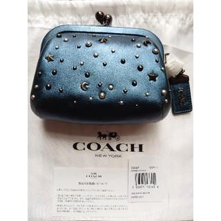 COACH - 早い者勝ち!  COACH【新品】キスロック コインパース ブルー 75947